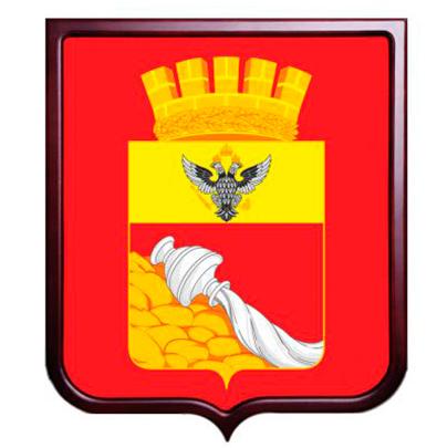 герб воронежа картинка раскраска середины